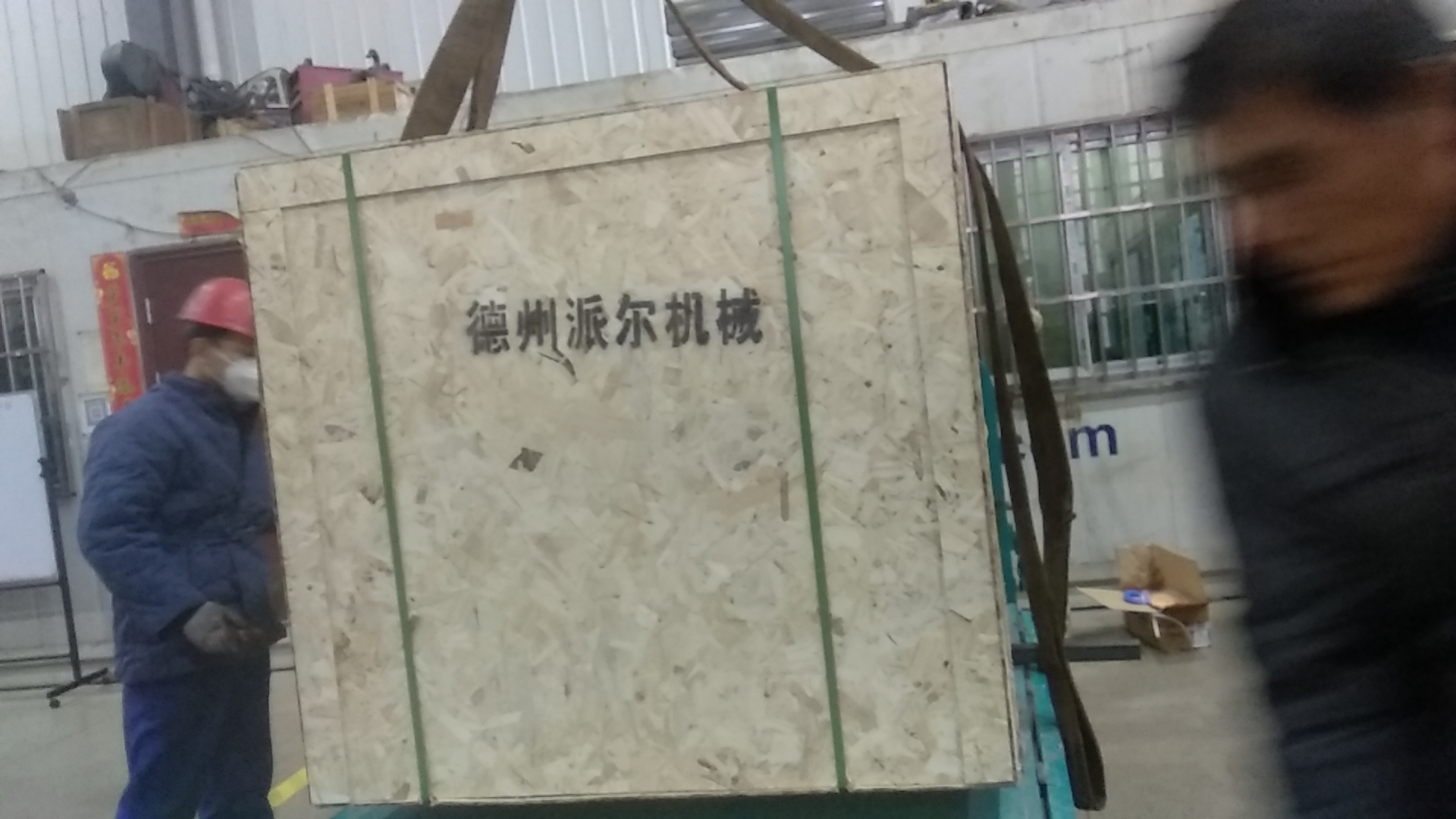 WeChat Image_20201207165336.jpg